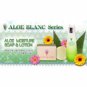 AloeblancSet