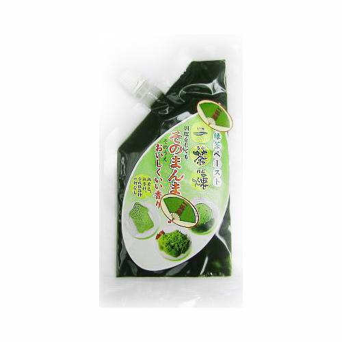 GreenteaPasteH